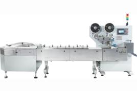 斜盘式全自动理料包装机